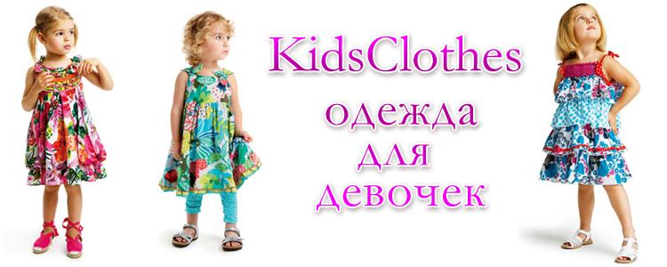 Детская одежда оптом 7 км Одесса c12881a34d094